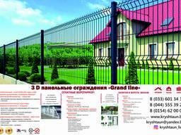 3D Панельные ограждения, Откатные ворота, калитки Grand Line