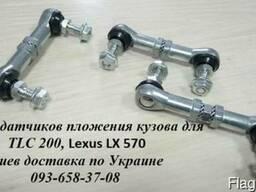 8940860040, 89408-60040 тяга датчика положения кузова