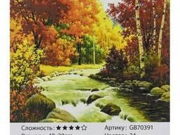 """Алмазная мозайка """"Осенний пейзаж"""""""