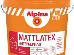 Alpina expert mattLatex (Матлатекс) латексная краска, 10л