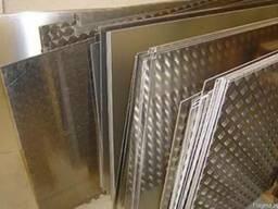 Алюминий листовой рифленый от 1, 5 до 4мм