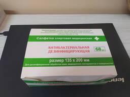 Антибактериальная дезинфицирующая медицинская салфетка