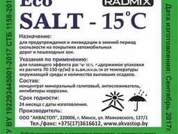 """Антигололедный реагент """"Radmix Eco Salt"""" -15с 25кг."""