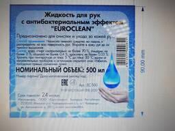 Антисептик для рук, гель, жидкость, лосьен 100мл, 500мл