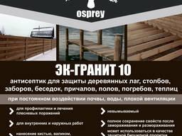 Антисептик для древесины «ЭК-Гранит 10%» уп. 2 л