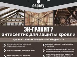 Антисептик для древесины «ЭК-Гранит 7%» уп. 10 л