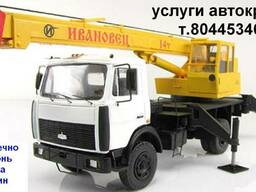 Аренда автокрана в Молодечно, Сморгонь, Островец, Воложин