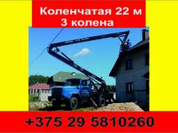 Аренда Автовышки 22 м ( 3 колена)