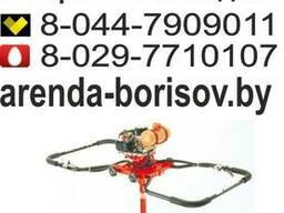 Аренда бензобура в Борисове, Жодино