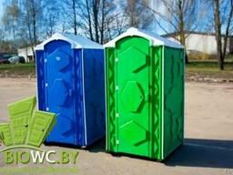 Аренда биотуалета (туалетной кабины)