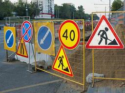Аренда дорожных знаков по требованиям ГАИ от 1 дня