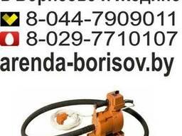 Аренда глубинного вибратора в Борисове, Жодино