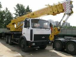 Аренда крана 25 тонн. 28 метров. Автокран.