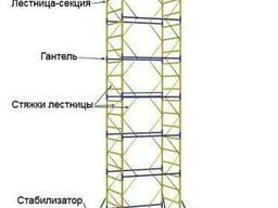 Аренда лесов строительных и тур вышек и лестниц