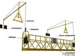 Аренда люлек строительных в Беларуси