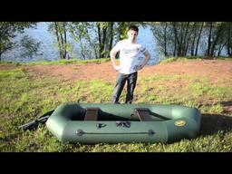 Аренда надувной ПВХ лодки Аргонавт-250 (36 баллон) 2 места