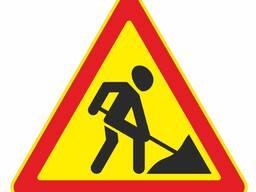 Предупреждающие знаки в аренду
