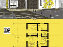 Архитектурный проект, проект с визуализацией