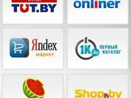 Авто выгрузка товаров из 1С в Onliner, Shopby, Migom и д.р.