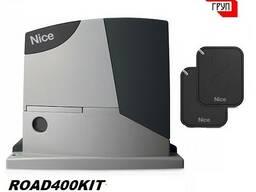 Автоматика для откатных ворот NICE RD400KCE. На акции.