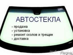 Автостёкла в Волковыске