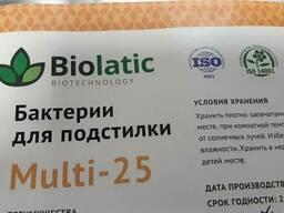 Бактерии для подстилки Biolatic Multi-25 (0,5 кг)