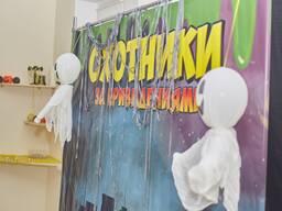Баннер фотозона Охотники за приведениями аредна
