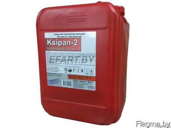 Беспенное кислотное моющее средство Ksipan-1, 2, 3