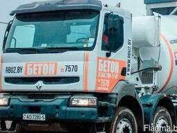 Бетон в Борисове от производителя с доставкой по РБ.