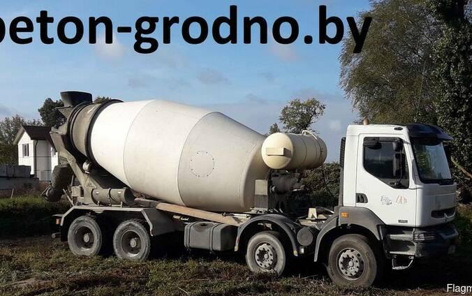 бетон купить в гродно
