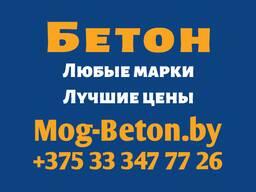 Куплю бетон могилев славянский бетон