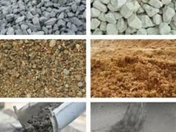 Бетон, раствор, грунт, торф, песок, щебень, гравий, ПГС .