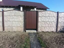 Бетонный Забор Брест