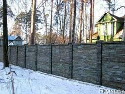 Бетонный забор (декоративный камень)