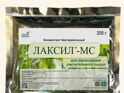 Биологический консервант Лаксил-МС (сухая форма)
