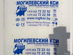 Блок ПГС Газосиликатный (для перегородок) 625 250 150