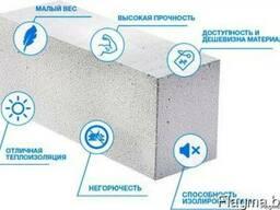 БЛОКИ Д-500 1К из ячеистого бетона (Красносельск, Забудова)
