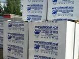 Блоки газосиликатные Могилев КСИ и Оршастройматериалы - фото 1