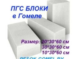 Блоки ПГС 1 категории