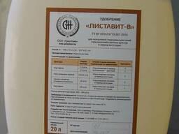 """Борное удобрение """"Листавит-В"""""""