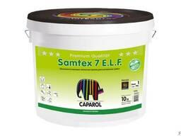 Caparol Samtex 3 глубокоматовая латексная краска, 5л