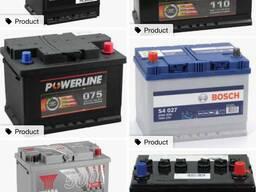 Car battery scrap,