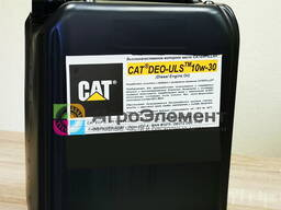 CAT DEO-ULS 10W-30 моторное масло (оригинал), канистра 20 литров