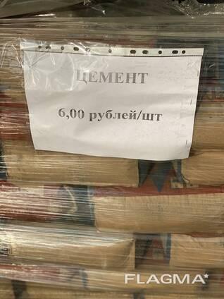Цемент Керамзит Песок Щебень