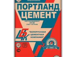 Цемент Кричев ПЦ500-Д0