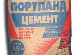 Цемент м500 д0 - фото 1