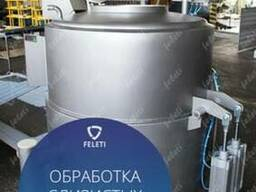 Центрифуга Feleti для мойки слизистых субпродуктов