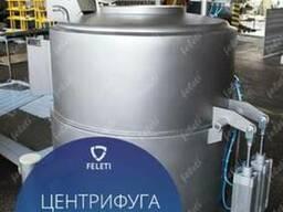 Центрифуга | машина мойки кишечного сырья КРС