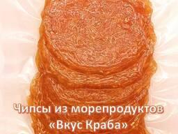 Чипсы из морепродуктов «Вкус краба» в вакуумной упаковке 50гр