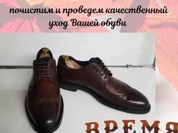 Чистка, дезинфекция и ремонт обуви, химчистка одежды